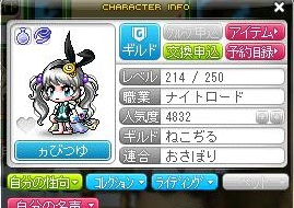Maple140425_000654.jpg