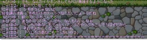 Maple140530_195032.jpg