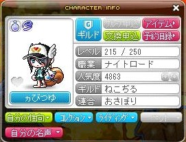 Maple140705_020436.jpg