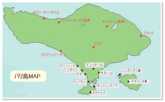 Bali-Island-Outline-Map2.jpg