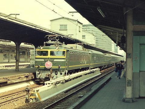 EF81-113-1.jpg