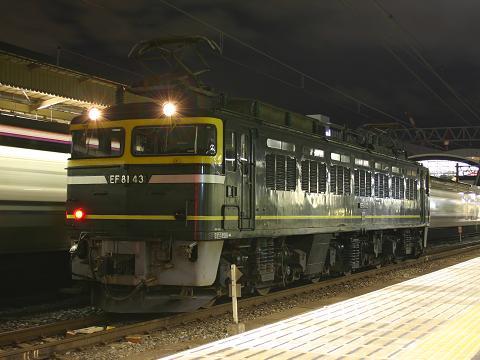 EF81-43-1.jpg