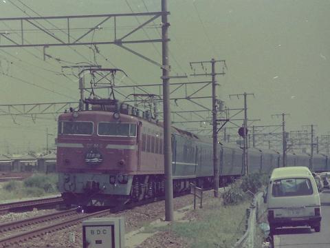 EF81-8.jpg