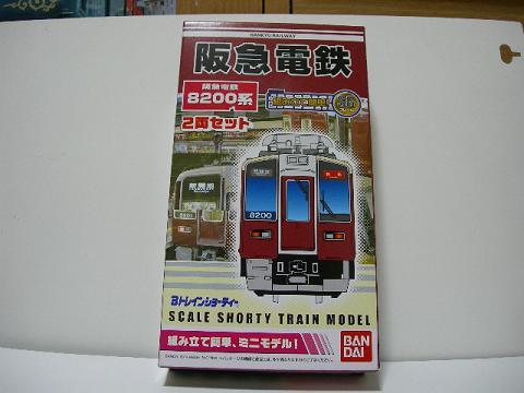 hk-bs8200-01.jpg