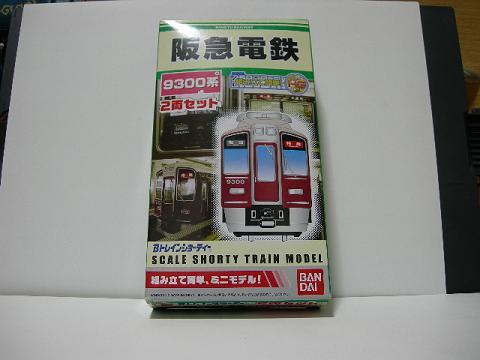 hk-bs9300-12.jpg