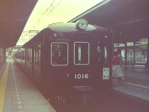 hk1016-old.jpg