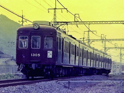 hk1305-old2.jpg