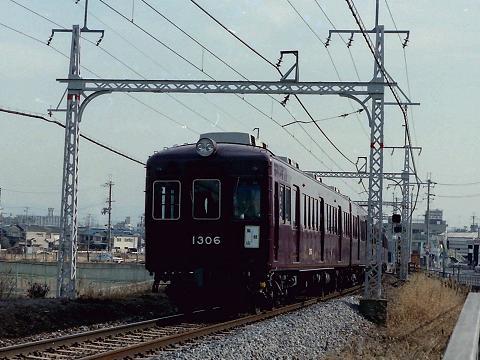 hk1306-old1.jpg