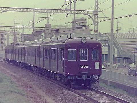 hk1306-old2.jpg