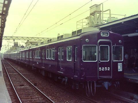 hk5252-2.jpg