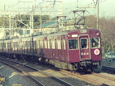 hk5312-1.jpg