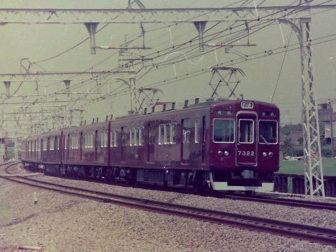 hk7322-2.jpg