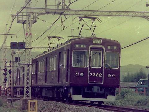 hk7322-4.jpg