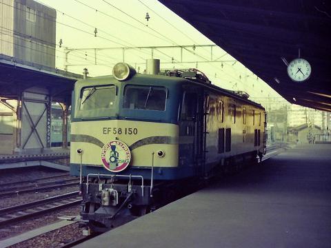 jrw-EF58-150-1.jpg
