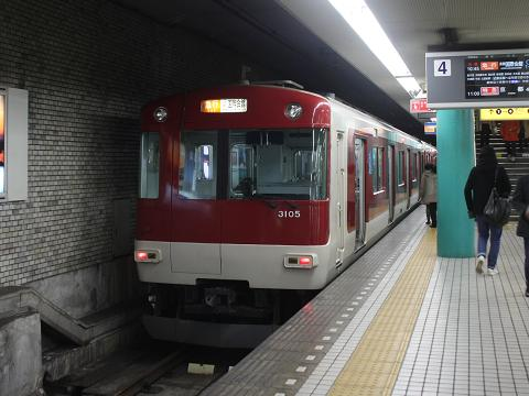 kt3200-1.jpg