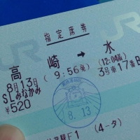 d51_stamp.jpg