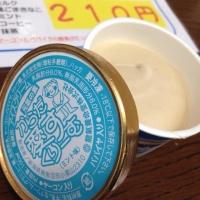 ryuki_ice.jpg