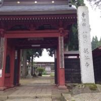 ryukokuji_mon.jpg