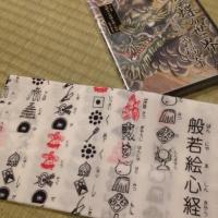 saifukuji_dvd.jpg