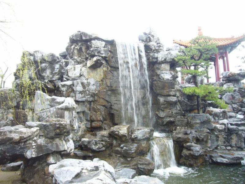 中国庭園 燕趙園