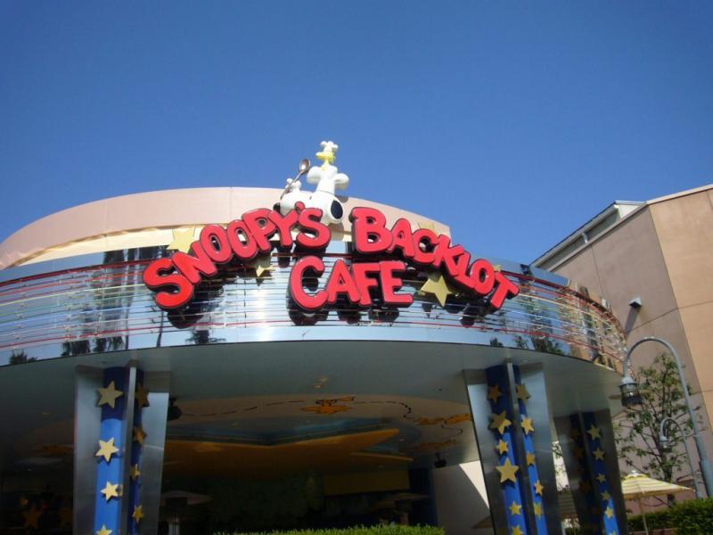 SNOOPYS CAFE