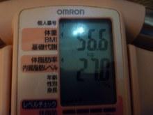 ぎゃるまま日記-2010.9.23