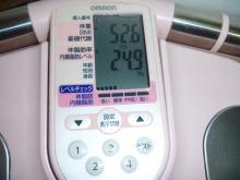 ぎゃるまま日記-2011.5.16