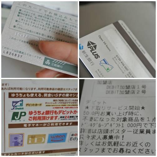 ぎゃるまま日記 (ギャルママ日記)