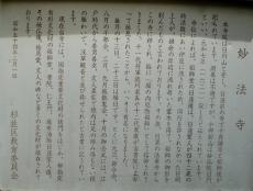 DSC00575b.jpg