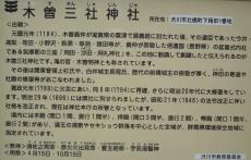 DSC08069b.jpg