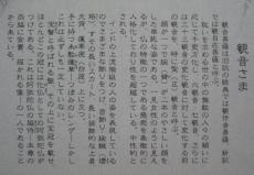 DSC08417b.jpg
