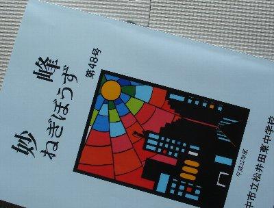 DSC08579b.jpg