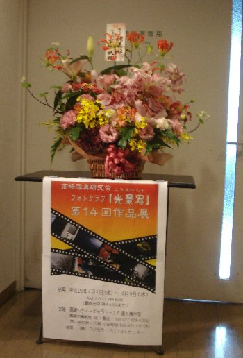 DSC08668b.jpg