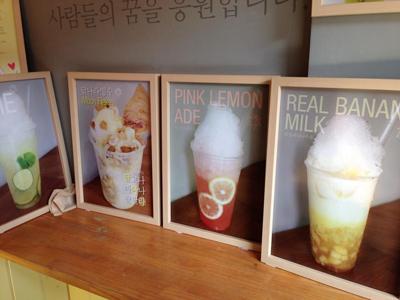 2韓国カフェ