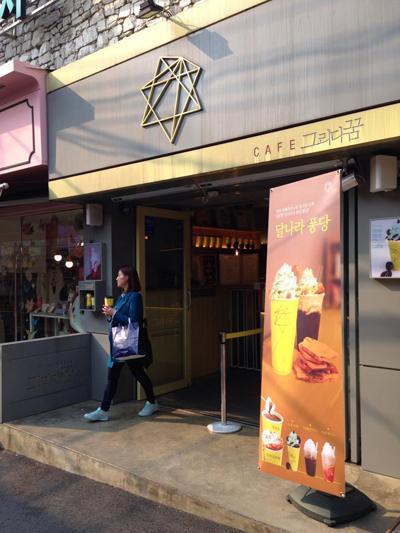 2韓国カフェ1