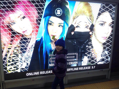 2韓国地下鉄看板