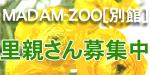 [1]yellow-2012_2