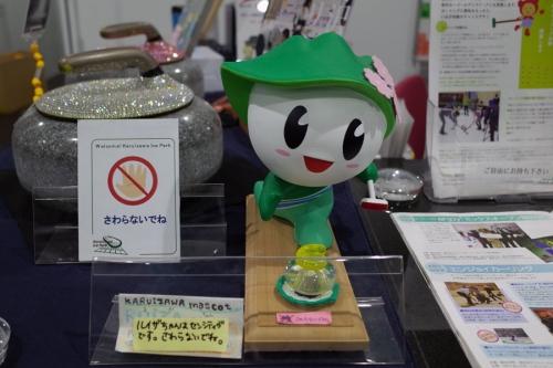 karuizawadesikakaenaimiyage6.jpg