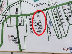 kizakiko.jpg