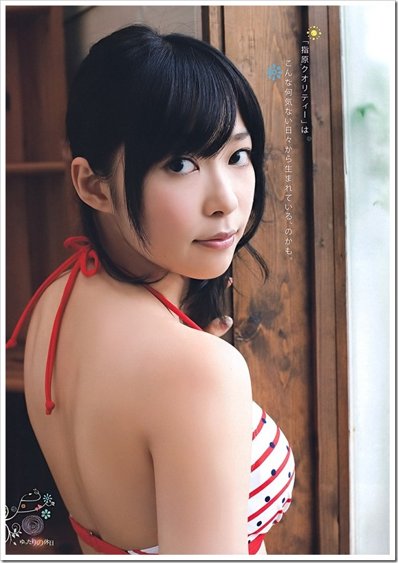 【指原莉乃(AKB48・さしこ】お宝美乳ビキニおっぱい