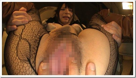 【上原亜衣(女優)】お宝美乳おっぱい