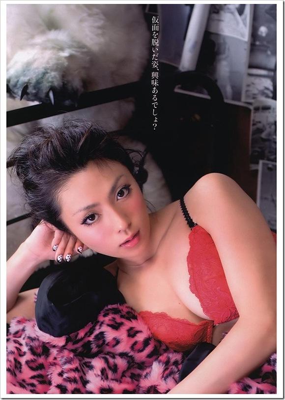 【深田恭子(女優)】お宝美乳ハミ乳