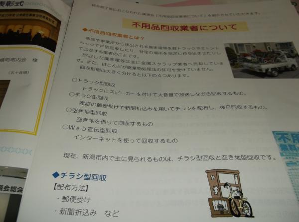 DSCF1149_convert_20140815133701.jpg