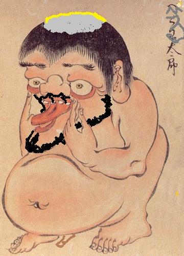Oda_Bekuwa-Taro.jpg
