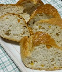 160626オレンジピールパン