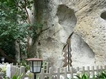 140729岩2