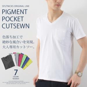 白無地Tシャツ