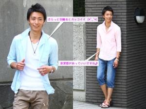 ライトブルーのシャツ 夏