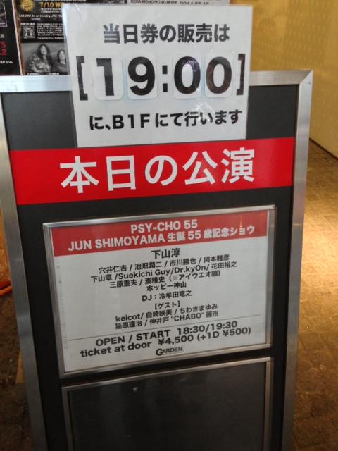 201406231.jpg