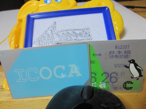関西系フードアナリストけいたろうのぶらぶらブログ-SUICAとICOCA